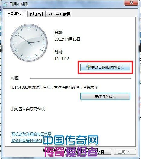 is not a valid date and time错误