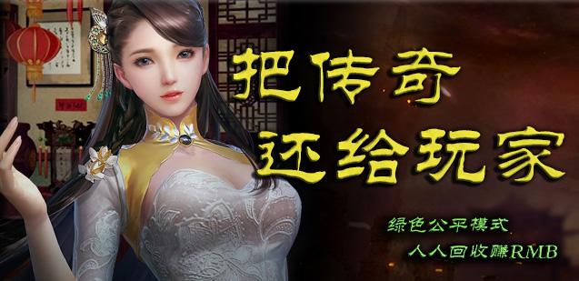 潇湘在线·复古明星代言微变版Logo