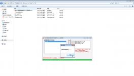 传奇帮139课-GOM的HeroDB数据库转Access数据库