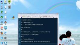 传奇帮141课-GOM神捕版登陆器配置云端封挂系统教程
