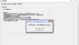 zgompj_client.dll是什么插件,怎么使用?