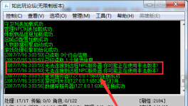 无法连接到远程NPC服务器.你可能正在使用非法版本!