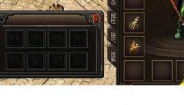 游戏里面打不开 生肖盒子跟首饰盒 怎么解决?