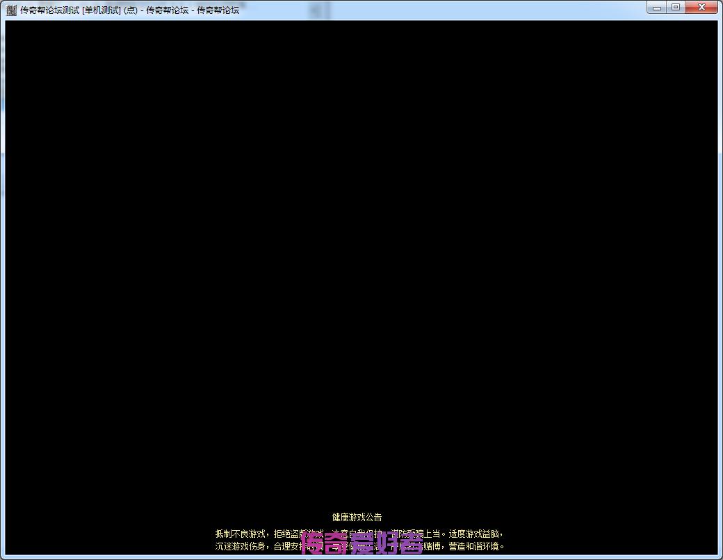 GOM版本进入游戏点开始出现黑屏怎么解决?