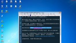 传奇帮161课-轻松搭建FTP服务器教程+配套程序